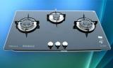 Bếp ga âm 3 lò BENZA BZ-730GA
