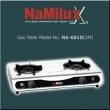 NAMILUX-681D(SM)